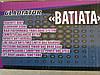 Катушка рыболовная карповая с байтранером Gladiator Batiata 5000   5+1bb, фото 5