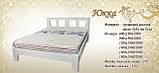 Деревянная кровать Кемпас Юкка, фото 2