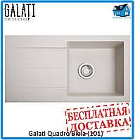 Кухонная мойка Galati 780*435*185 Quadro Biela (101)