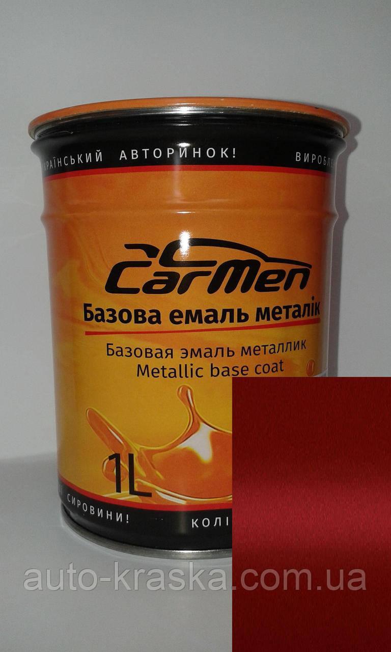 Автокраска CarMen  Chevrolet 06U 0,1л.