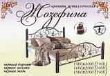 Металлическая кровать Жозефина, фото 2