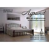Металлическая кровать Афина на деревянных ножках, фото 2