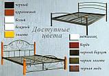Металлическая кровать Афина на деревянных ножках, фото 3