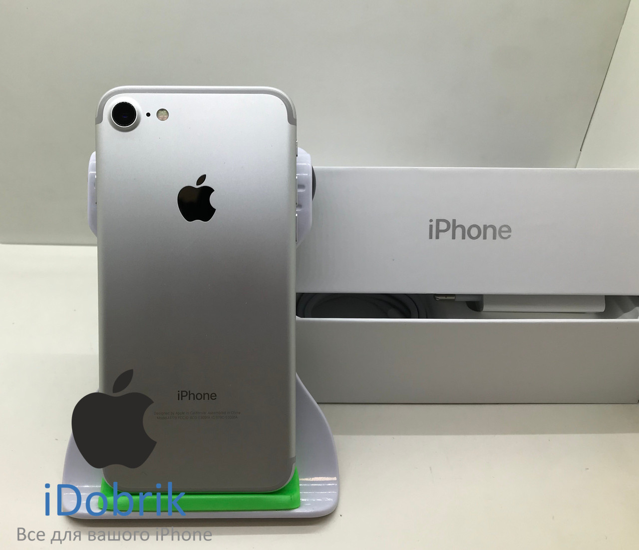 Телефон Apple iPhone 7 128gb Silver Neverlock 9/10