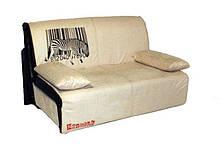 Диван-кровать Novelty  Elegant (Элегант) 1,40