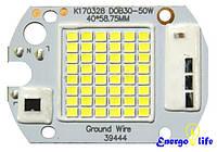 Светодиодная матрица (чип) в прожектор 50 W + IC драйвер 220V