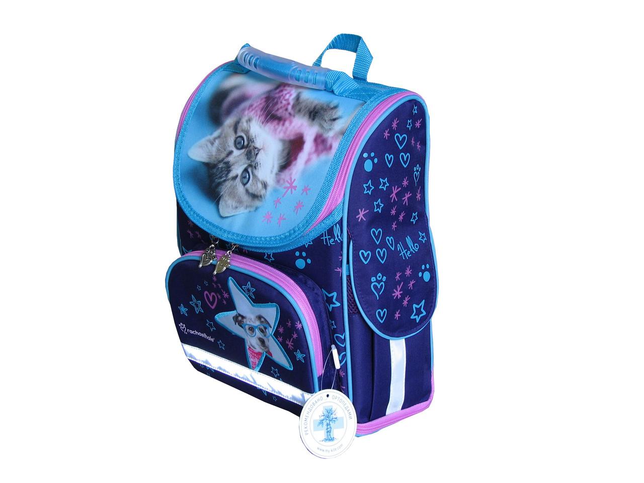 bceeb1c23c18 Рюкзак школьный