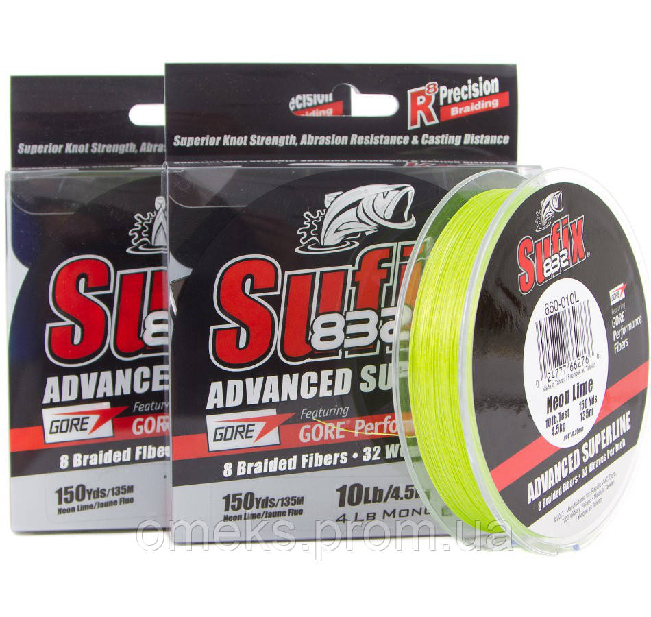 Шнур плетеный SUFIX 832 BRAID 120m  0.13mm, 18lb/8.2kg, neon lime