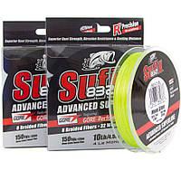 Шнур плетеный SUFIX 832 BRAID 120m  0.20mm, 30lb/13.5kg, neon lime