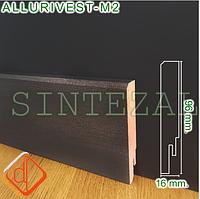 Ламинированый МДФ-плинтус под металл, 16х96 мм., фото 1