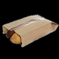 Пакет бумажный с прозрачной вставкой  240*120*50/40 100шт (57) Крафт