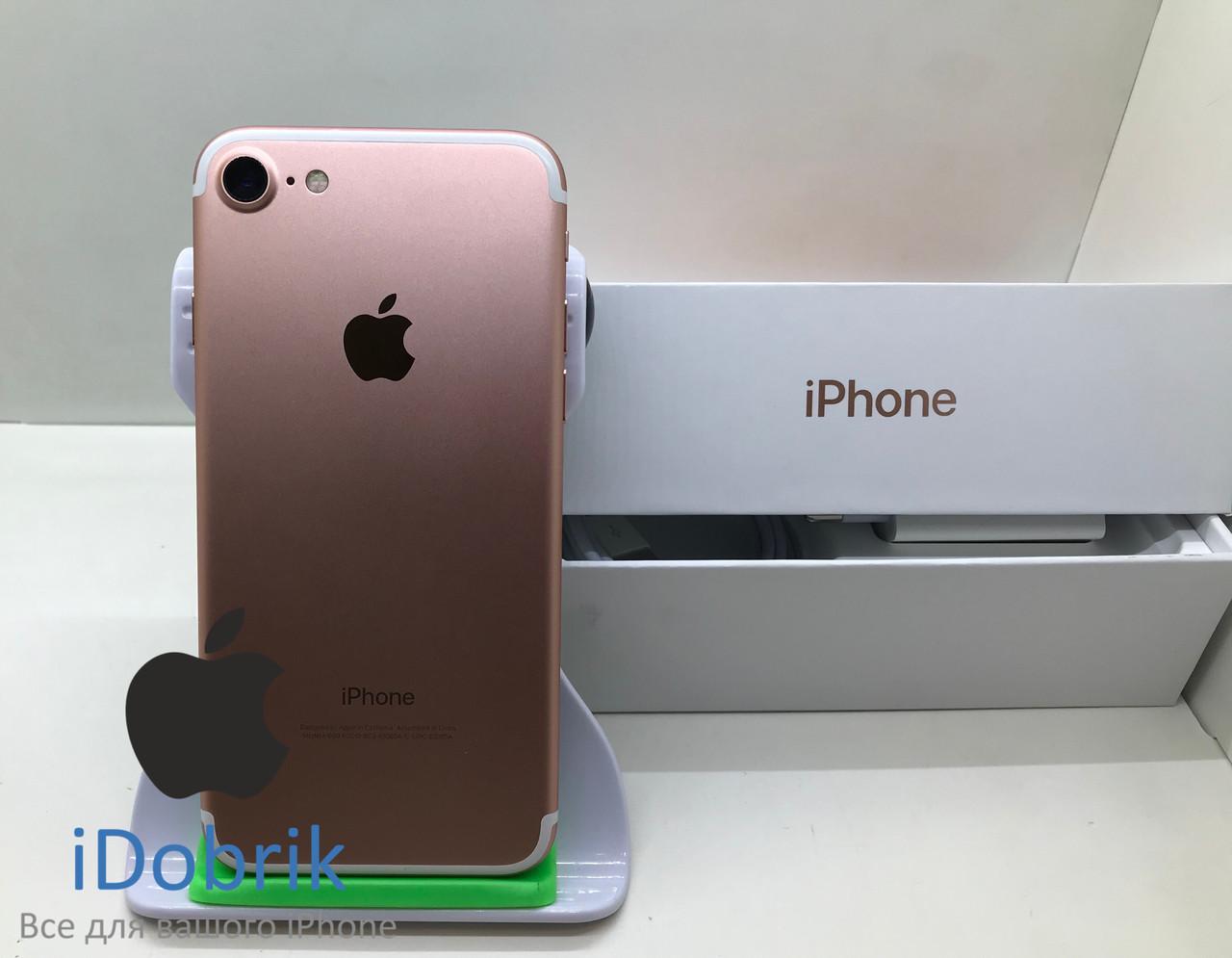Телефон Apple iPhone 7 32gb Rose Gold Neverlock 9/10