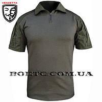 Рубашка тактическая короткий рукав (VENDETTA) Olive