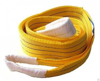 Строп текстильный  петлевой 3т 3м