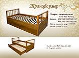 Дерев'яне ліжко тахта Трансформер Міні, фото 2