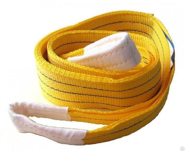 Строп текстильный  петлевой 3т 5,5м