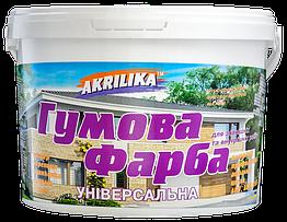 Резиновая краска Akrilika 1.2кг (белый)