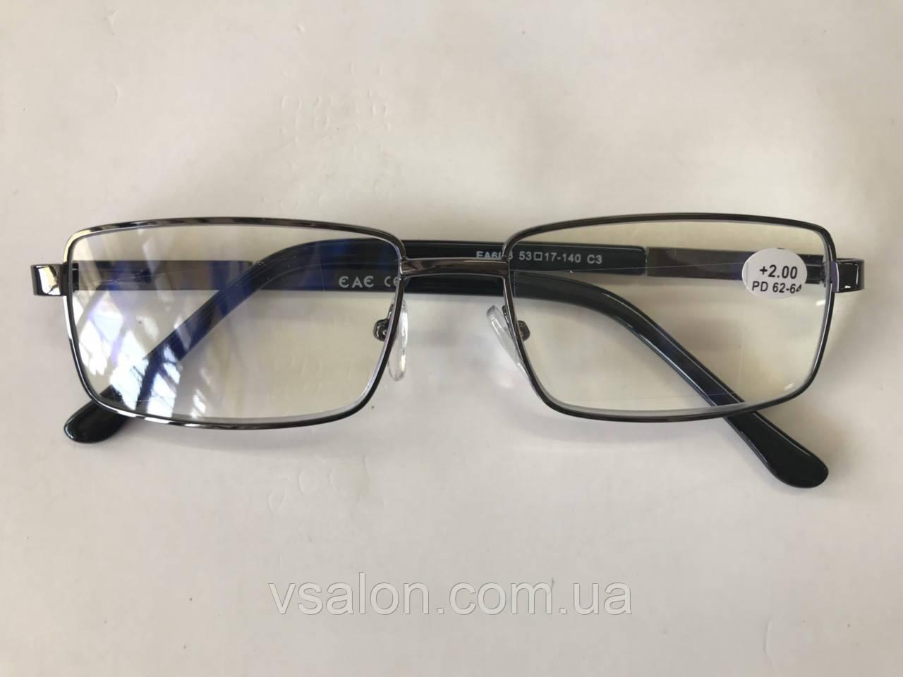 Очки для зрения мужские модные 6813