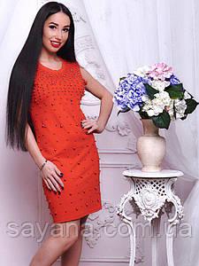 fd95b6908ea6b01 Купить Товар и услуги в интернет-магазине Sayana недорого - цены ...