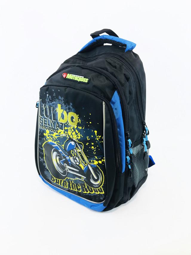 """Детский школьный рюкзак """"Geliyazi W-0105"""""""