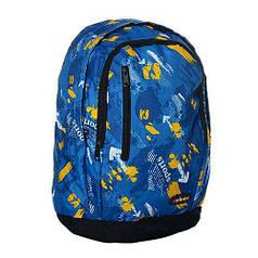 Школьный рюкзак 22L Accelorator MK1180 Blue