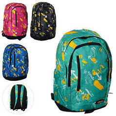 Школьный рюкзак 22L Accelorator MK1180 Green