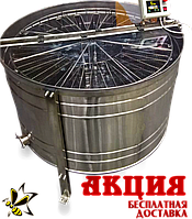 Медогонка хордиальная (кассетная) на 20 кассет МК-20П (300мм)