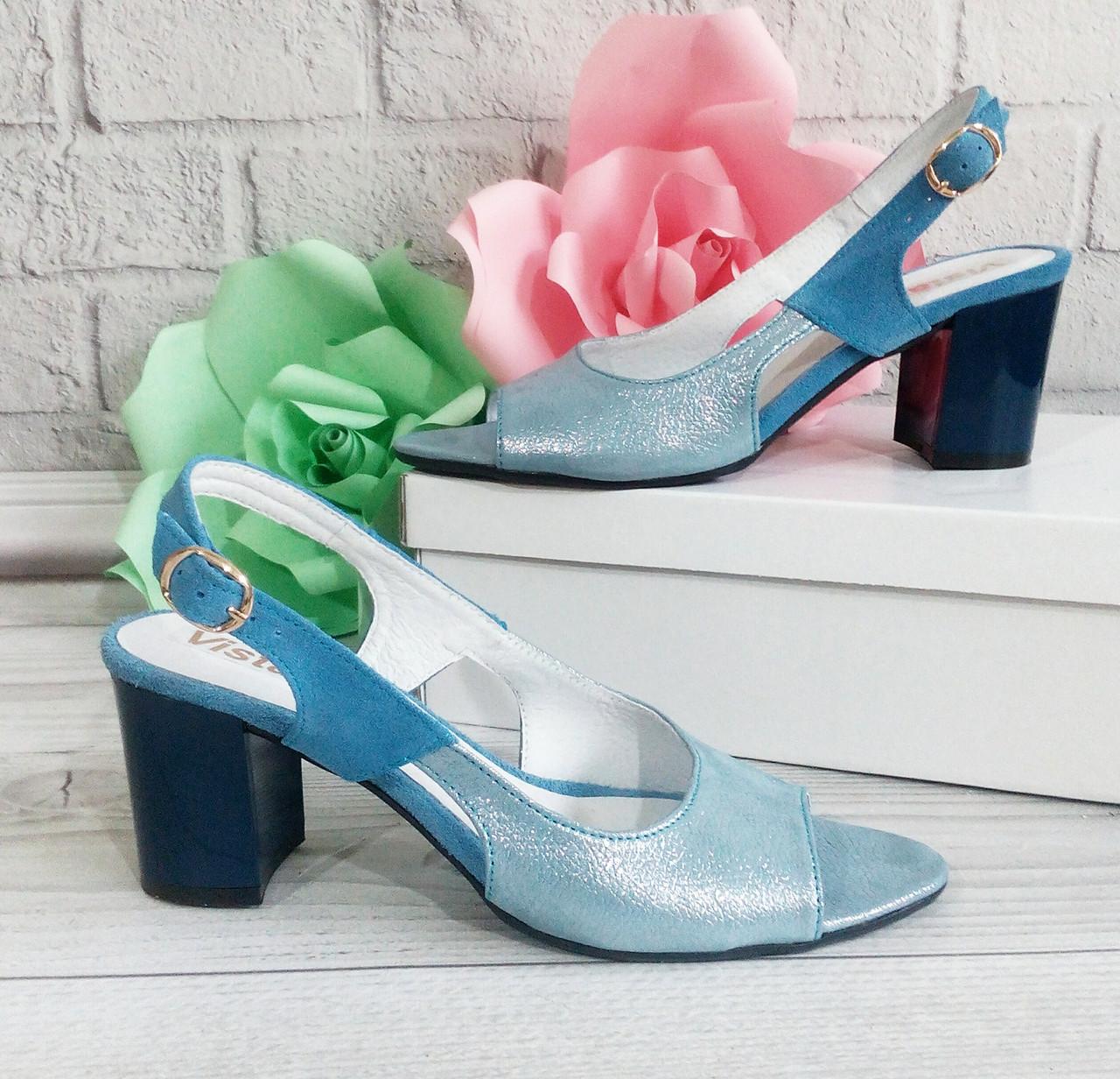 Голубые женские босоножки на каблуке