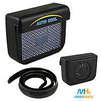 Вентилятор для автомобиля на солнечной батарее Air Vent Auto Cool / автовентилятор вытяжка TM KRS