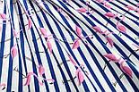 """Ткань хлопковая """"Фламинго на синей полоске"""" (№1389), фото 5"""