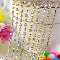 (7,4 метра) Стразовая цепочка одинарная (ширина 2,5мм) Цвет оправы-золото, камни с AB покрытием (радужным)