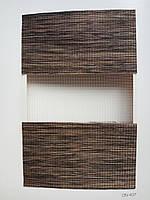 Рулонные шторы День-Ночь в сборе 19мм, Imagine DN 400