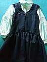 Стильный школьный сарафан для девочки Клаудия ТМ Suzie. Размер 140, фото 5