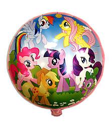 Фольгированный шар My little pony 45 см. С гелием