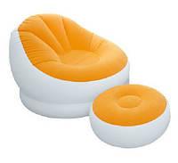 Надувное кресло с пуфом Intex 68572 Orange / кресло велюр TM KRS