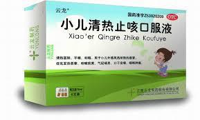 Сяоэр Цинжэ Цзеду Коуфуе (Чин Же Ду) Xiao Er Qing ReZhiKeKouFuYe (6х10мл) эликсир от жара и яда