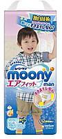 Трусики Moony man Super Big (13-25 кг) 26 шт. для мальчиков (168378)