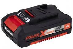 Аккумулятор Einhell 18V 2,0 Ah Power-X-Change (арт. 4511395)