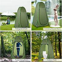 Палатка душ-туалет походный 120*120*190см, фото 1