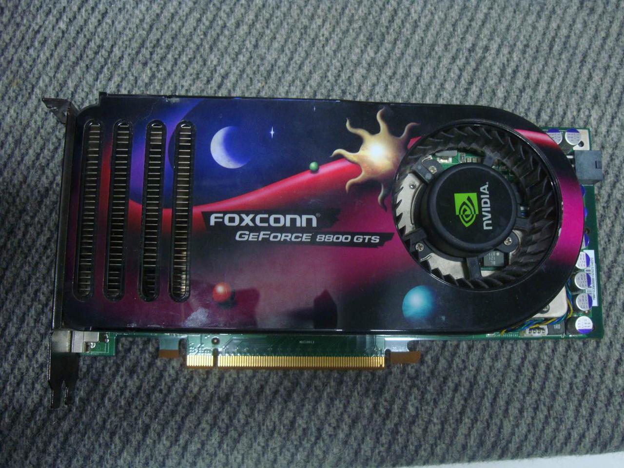 Видеокарта игровая GeForce 8800 GTS 320MB 320 Bit.