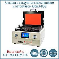 """Аппарат с вакуумным ламинатором и автоклавом AIDA A-808 12"""" со встроенным насосом, ЖК-дисплеем"""