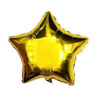 Фольгированный шар звезда, золото, 45 см.С гелием