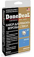 Набор для ремонта ветровых стекол Done Deal DD6584