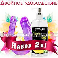 Фаллоимитатор Вагинальный-анальный двойной + Лубрикант гель смазка водная основа Банан ОРИГИНАЛ 200 ml