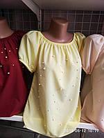 Женская блуза короткая с бусинами Желтый S, M, L