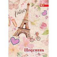 Дневник для девочки Скат-18 М`ЯКА обкладинка ПАРИЖ
