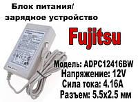 "Блок питания/зарядное устройство ""Fujitsu Siemens"" 12V/ADPC12416BW(Б/У)"