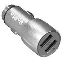 Безопасное автомобильное зарядное устройство Yopin CC-018 USBx2 (2.1A/1A) серебристое для смартфона навигатора