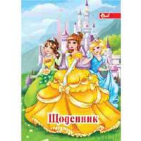 Дневник для девочки Скат-18 М`ЯКА обкладинка ПРИНЦЕСИ (три)