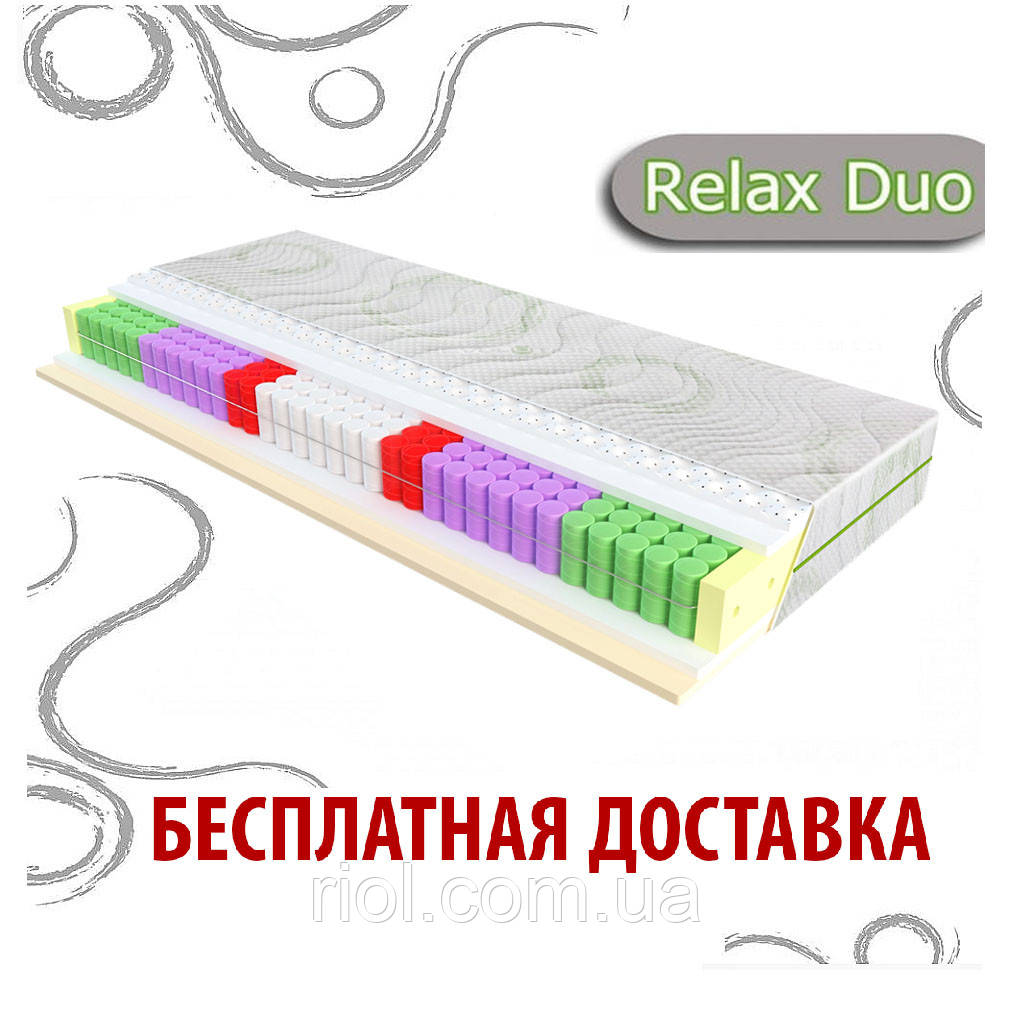 Матрас Relax Duo Evolution / Релакс Дуо
